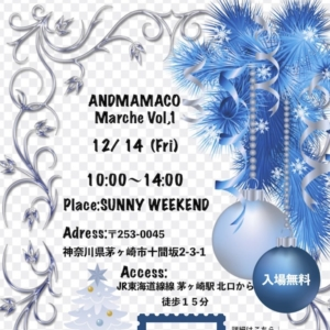 ANDMAMACO Marche Vol,1